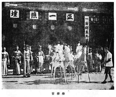 Jiangnan ritual https://stephenjones.blog/2019/07/20/south-jiangsu-roundup/