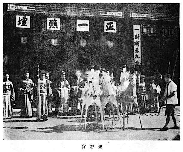 Jifu guan