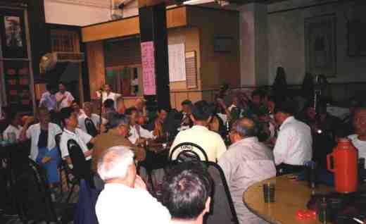 Laoximen 2001