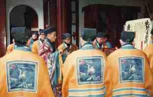 Sh Daoists 87.2