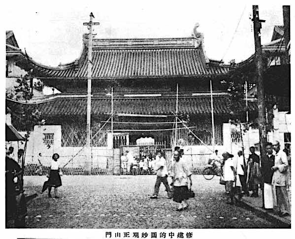 XMG 1956