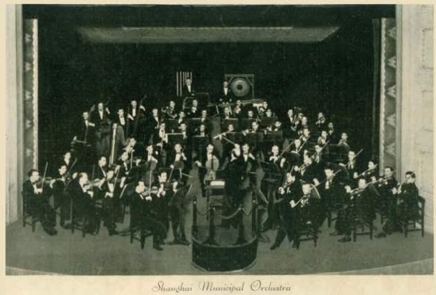 SSO 1938
