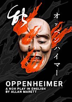 Noh drama https://stephenjones.blog/2019/11/26/noh/