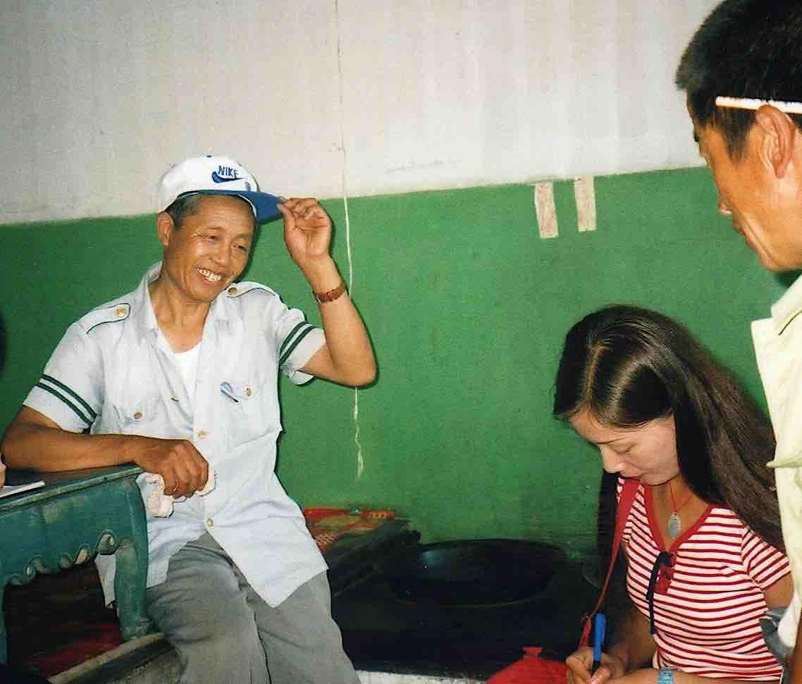 Da Li Bin 2003