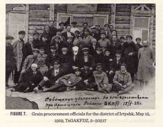 1929 ganbu