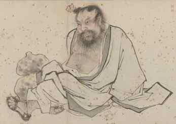 Zhongli Quan