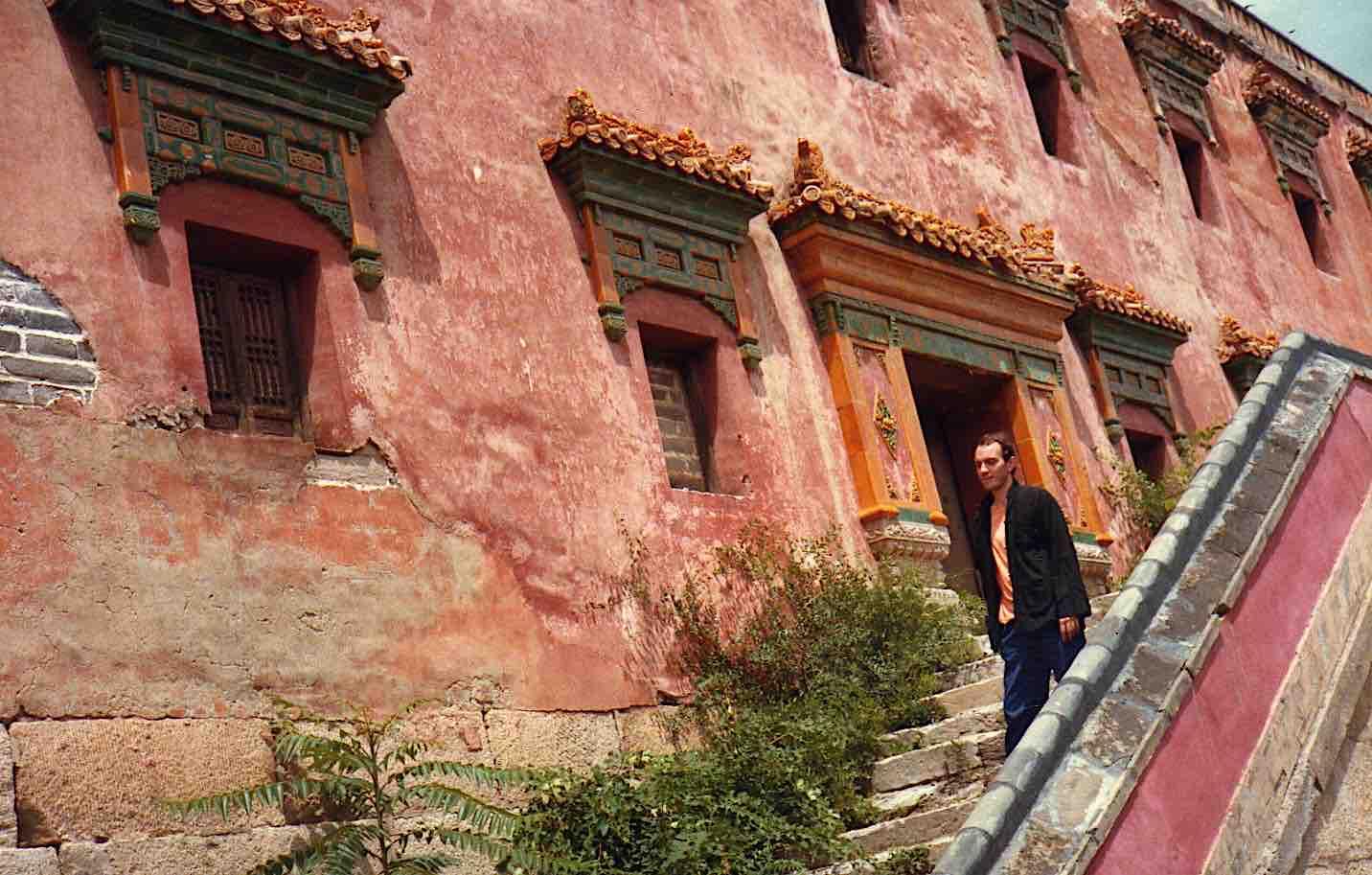 Chengde 4