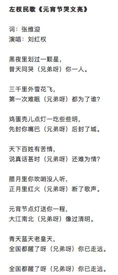LWL lyrics