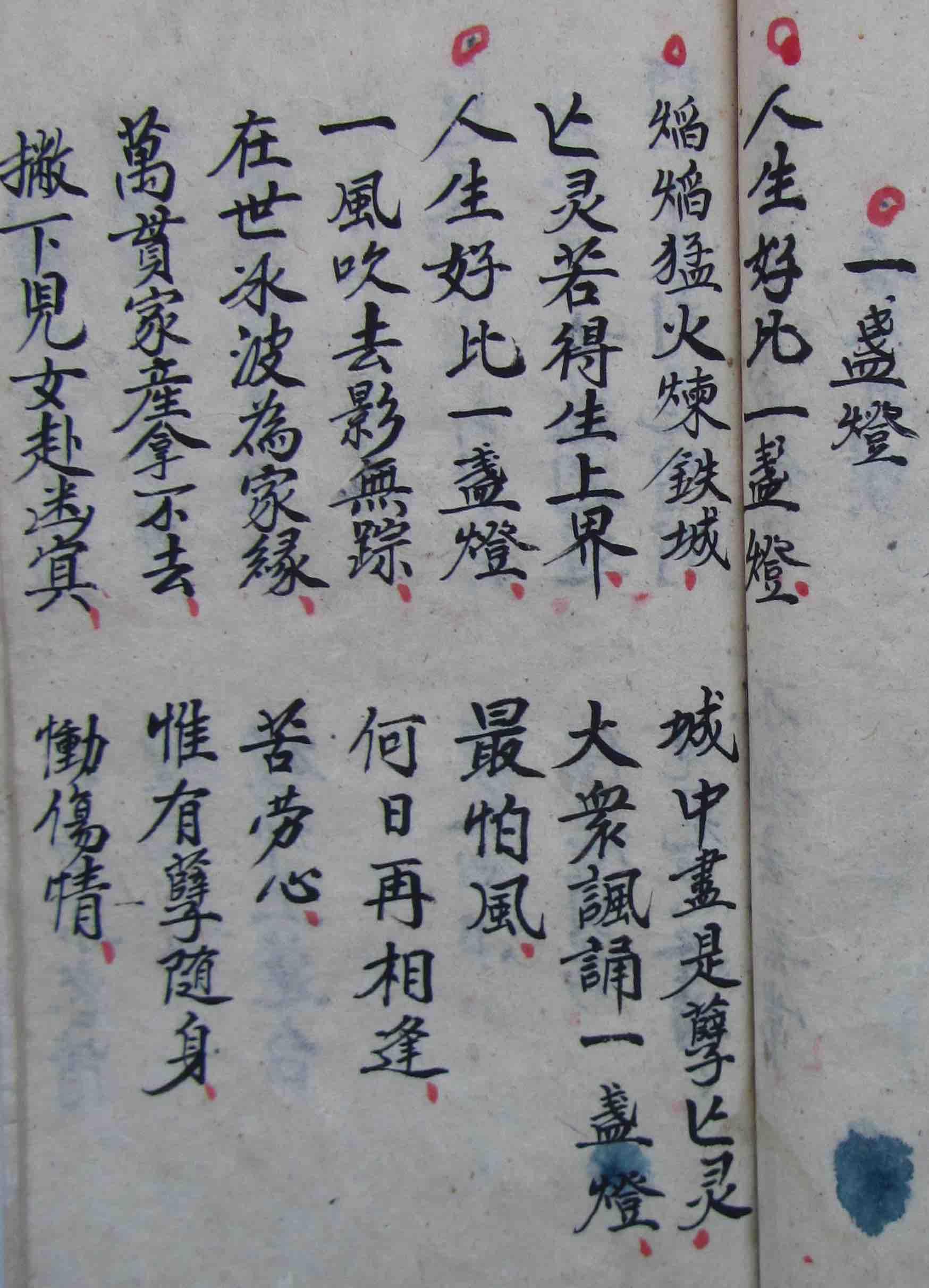 Yizhan deng