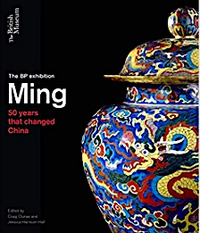 Ming cover