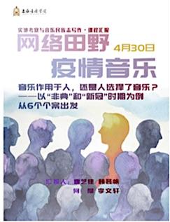 SCM poster