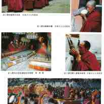 Labrang 1 https://stephenjones.blog/2020/07/16/labrang-1/