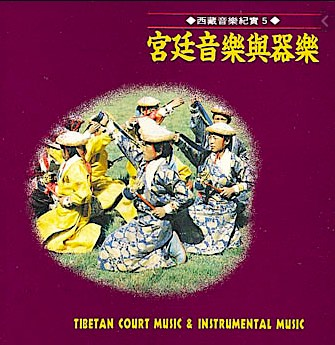 MJZ CD 5