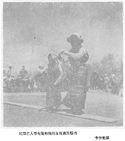 nangma 1956