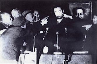 Panchen Lama 1964