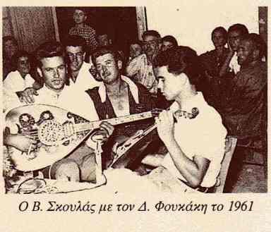 Crete 60s 27
