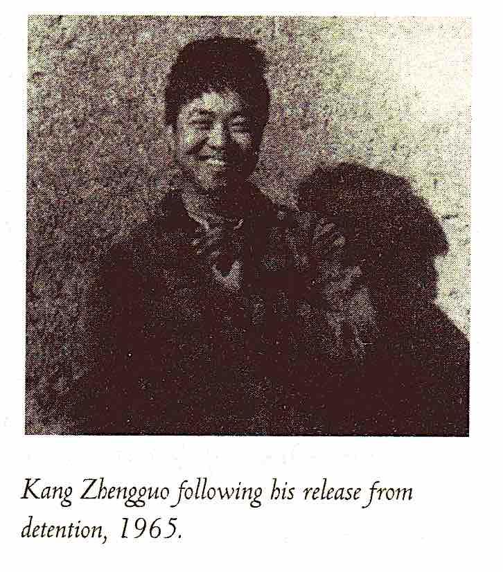 Kang 71