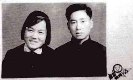 Shan Yude 1963