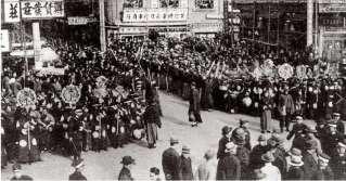 Huanghui 1936