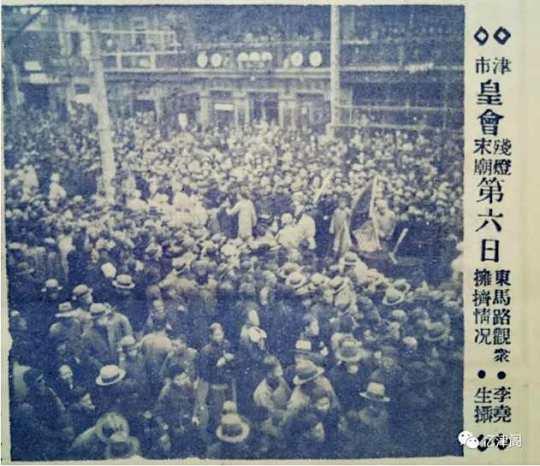 Huanghui 2