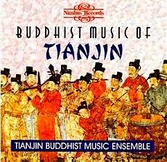 Tianjin CD cover 1