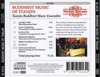 Tianjin CD cover 2