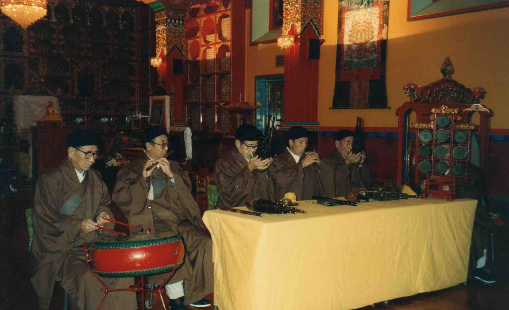 Tianjin FYT 1993.1