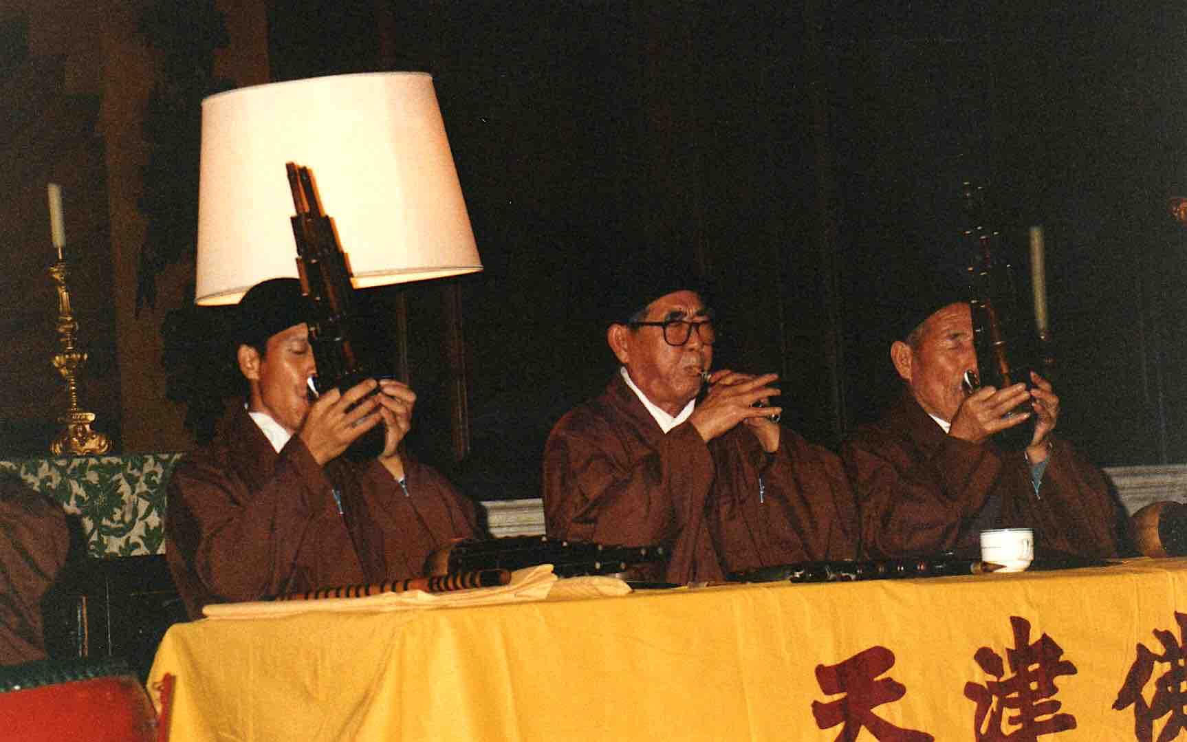 Tianjin FYT 1993.6