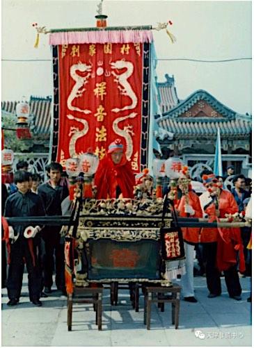 Xiangyin 1987