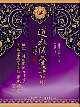 Wu Nengchang cover