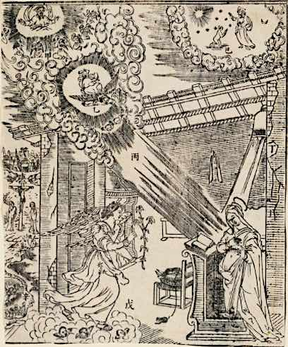 Annunciation China 1637