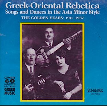 Greek Oriental CD
