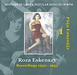 Roza CD