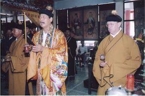 Schipper ritual 1991