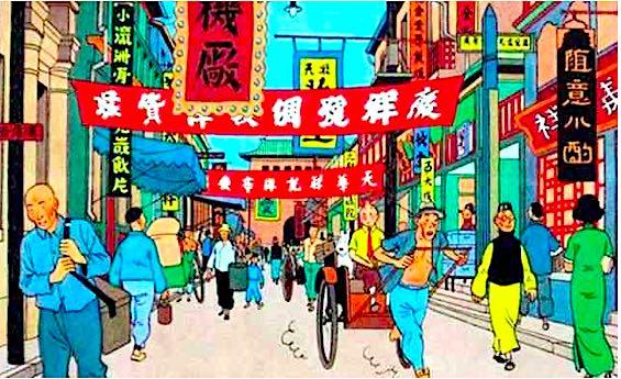 Shanghai Tintin