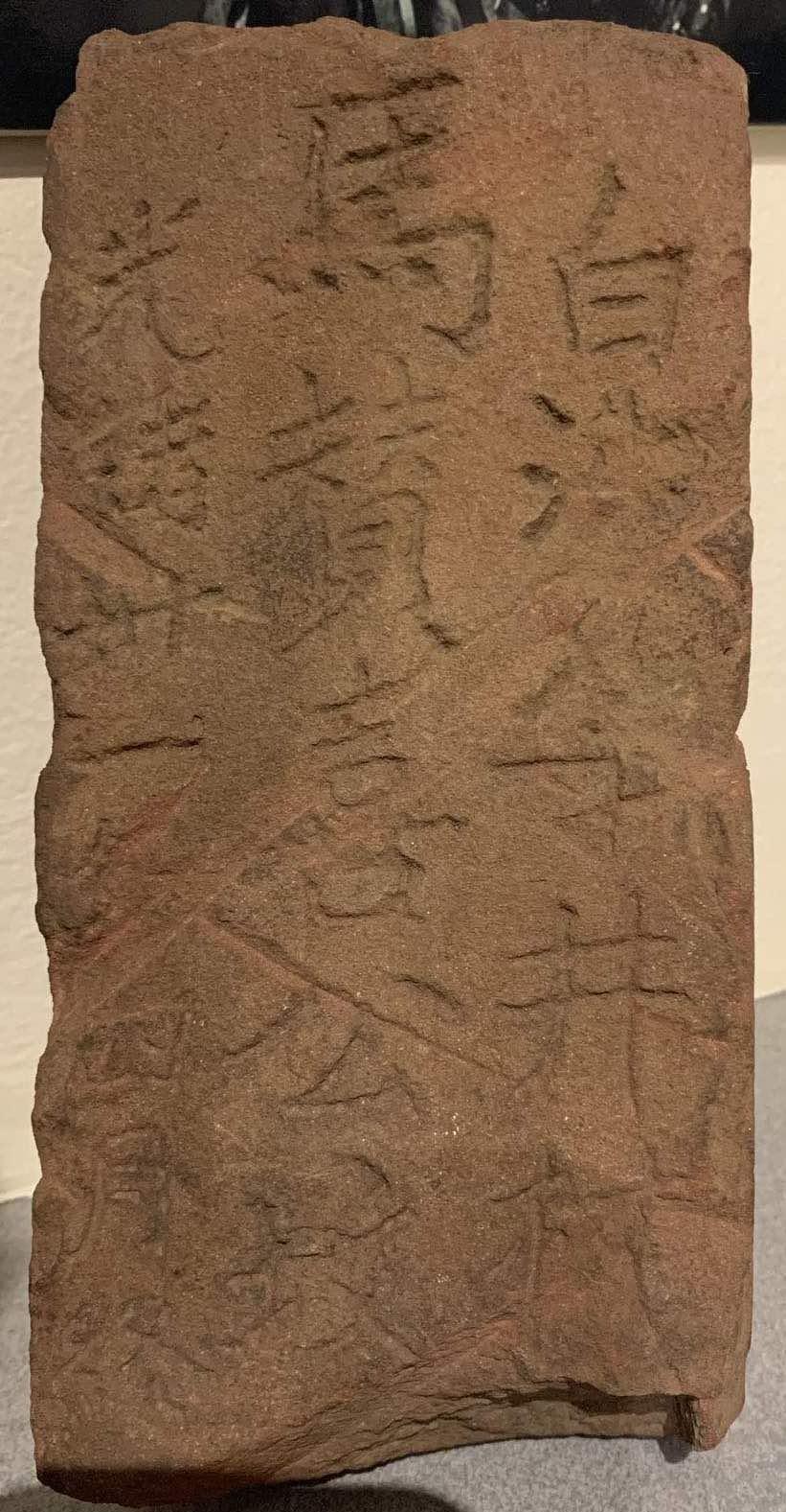 the grave brick copy